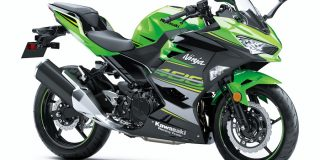 The Kawasaki 2018 Ninja 400...