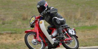 Racer Test – Suzuki F...