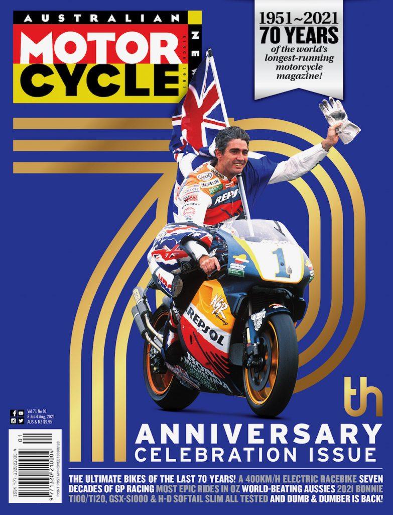 Happy 70th Birthday AMCN Cover